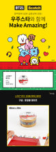 Load image into Gallery viewer, BT21 Official Scotch Clear/Transparent Masking Tape