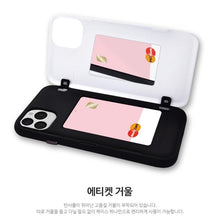 Load image into Gallery viewer, BTS OFFICIAL IDOL OPEN Card Case + Mirror (for iPhone)