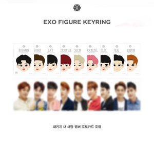 [EXO] Official Goods Figure Keyring
