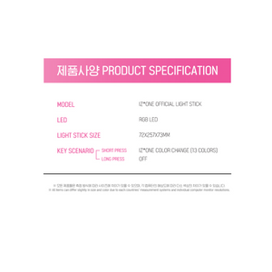 [IZ*ONE / IZONE] Official Light Stick