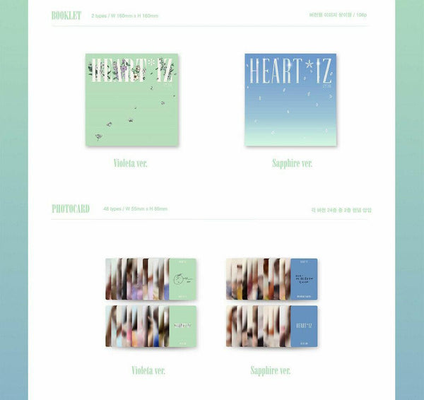 IZ*ONE IZONE - HEART*IZ (You Can Choose Ver + Free Shipping)