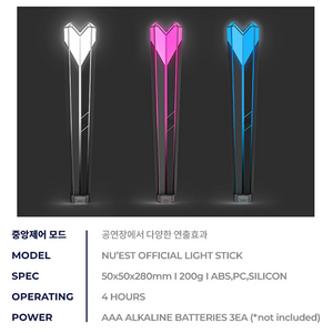 [NU'EST] Segno Official Light Stick