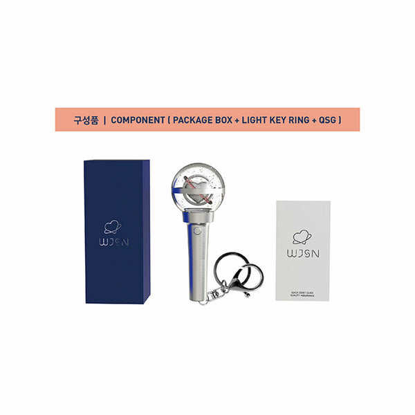 [WJSN] Official Goods Light Key Ring