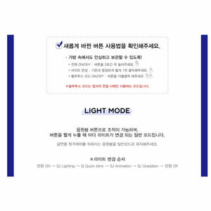 SUPER JUNIOR Official Lighstick Ver.2