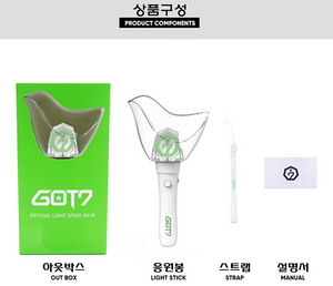 [GOT7] Official AHGABONG Lightstick (Free Shipping)
