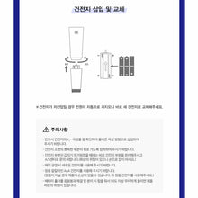 Load image into Gallery viewer, SUPER JUNIOR Official Lighstick Ver.2