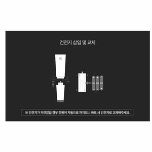 EXO Official Lightstick Ver. 3 (Free Shipping)