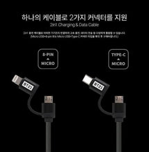 Load image into Gallery viewer, [BT21] Retractable Cable 2in1 Charging & Data Cable
