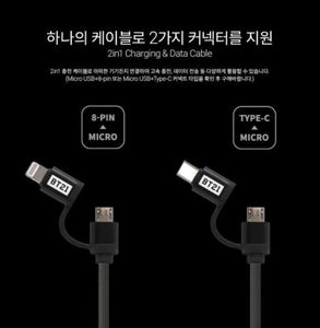 [BT21] Retractable Cable 2in1 Charging & Data Cable