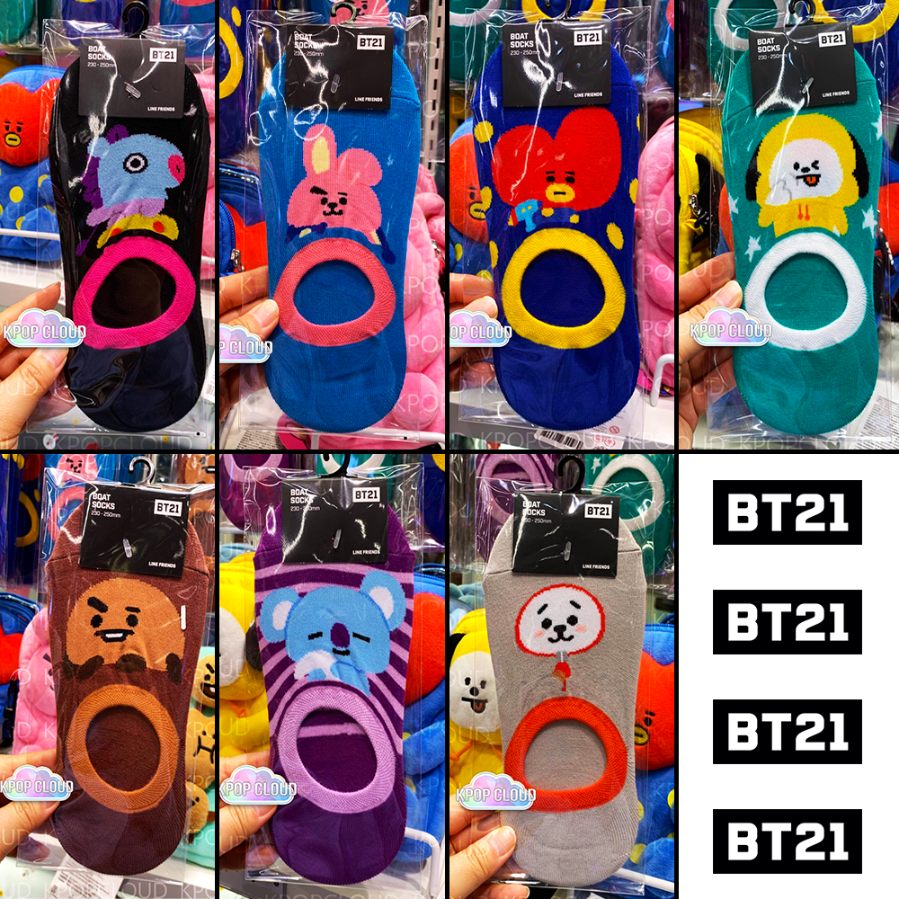 [BT21] Official Boat Socks 2 PAIRS SET