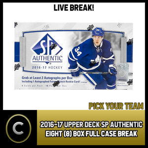 2016-17 UPPER DECK SP AUTHENTIC 8 BOX (FULL CASE) BREAK #H932 - PICK YOUR TEAM -