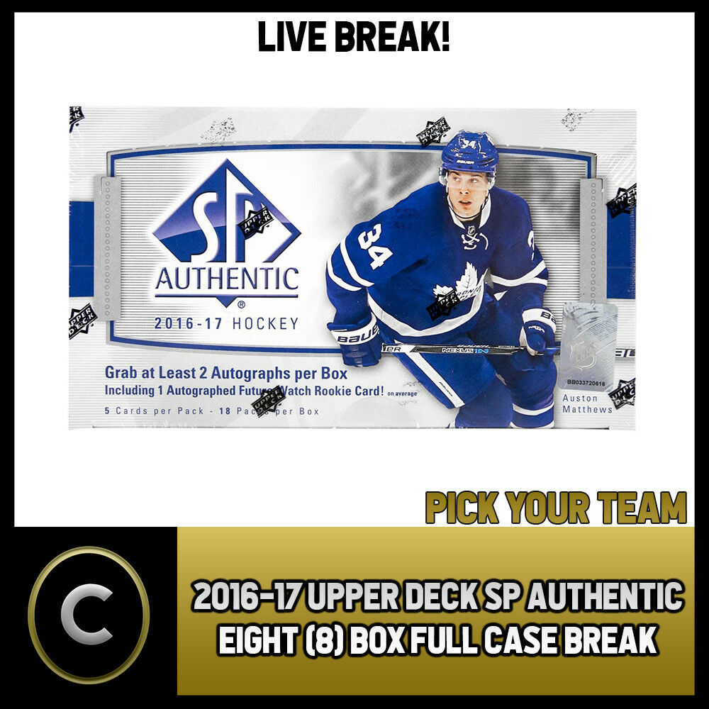 2016-17 UPPER DECK SP AUTHENTIC - 8 BOX FULL CASE BREAK #H551 - PICK YOUR TEAM -