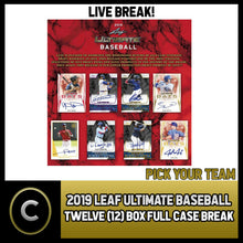 Load image into Gallery viewer, 2019 LEAF ULTIMATE BASEBALL 12 BOX (FULL CASE) BREAK #A654 - PICK YOUR TEAM