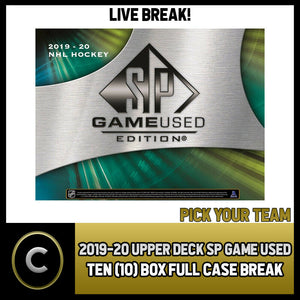 2019-20 UPPER DECK SP GAME USED 10 BOX (FULL CASE) BREAK #H958 - PICK YOUR TEAM