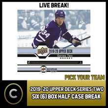 Load image into Gallery viewer, 2019-20 UPPER DECK SERIES 2 HOCKEY 6 BOX HALF CASE BREAK #H619 - PICK YOUR TEAM
