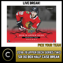 Load image into Gallery viewer, 2018-19 UPPER DECK SERIES 2 HOCKEY 6 BOX HALF CASE BREAK #H783 - PICK YOUR TEAM