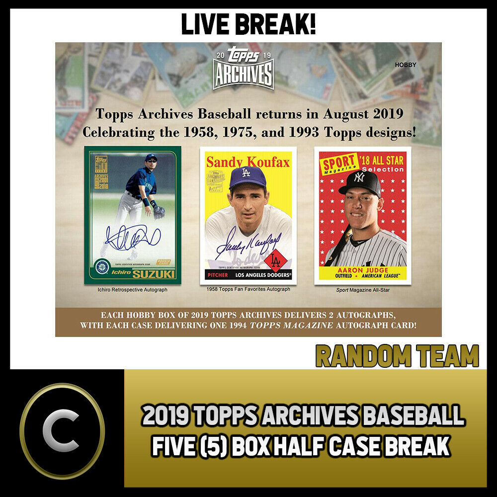 2019 TOPPS ARCHIVES BASEBALL 5 BOX (HALF CASE) BREAK #A299 - RANDOM TEAMS