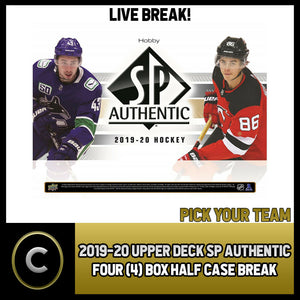 2019-20 UPPER DECK SP AUTHENTIC 4 BOX (HALF CASE) BREAK #H876 - PICK YOUR TEAM