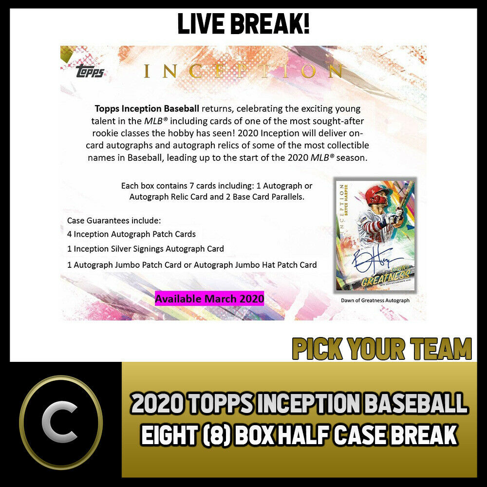 2020 TOPPS INCEPTION BASEBALL 8 BOX (HALF CASE) BREAK #A773 - PICK YOUR TEAM