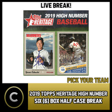 Load image into Gallery viewer, 2019 TOPPS HERITAGE HIGH NUMBER 6 BOX (HALF CASE) BREAK #A289 - PICK YOUR TEAM
