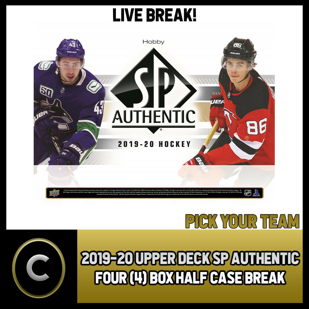 2019-20 UPPER DECK SP AUTHENTIC 4 BOX (HALF CASE) BREAK #H813 - PICK YOUR TEAM