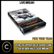 Load image into Gallery viewer, 2018-19 UPPER DECK SERIES 1 - 6 BOX HALF CASE BREAK #H177 - PICK YOUR TEAM -
