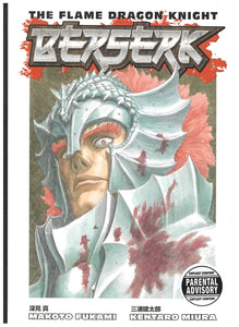 Berserk the Flame Dragon Knight Trade Paperback 2019