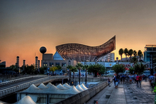 Barcelona Shore Excursion (4 Hours) - Private