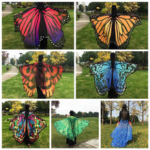Multi-Purpose Butterfly Wings/Tapestry