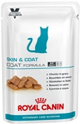 Royal Canin Veterinary Feline Skin & Coat Pouches