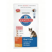 Hills Science Plan Feline Adult Oral Care Chicken