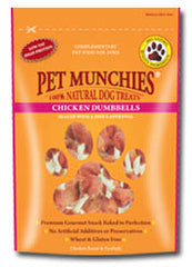 Pet Munchies Chicken Dumbell Dog Treats 80g