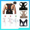 Unisex Back Posture Therapy