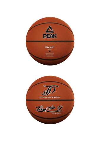 BG760S BizCollection Basketball