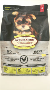 Oven-Baked Tradition Small Breed Puppy 5lbs