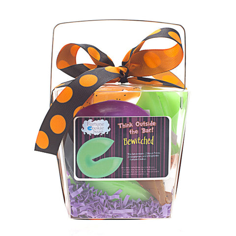 Bewitched Bath Gift Set - Fortune Cookie Soap - 1
