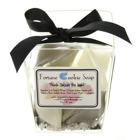 Black Tie Affair Bath Gift Set - Fortune Cookie Soap - 1
