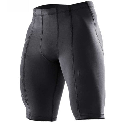 Productive Compression Quick-drying Shorts - Casual Freaks