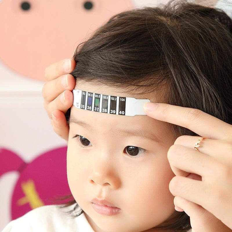 Forehead Baby Thermometer
