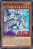 Deep of Blue-Eyes [Proxy] - Oricashop