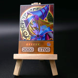 Dark Magician Girl (HOLO) - Oricashop