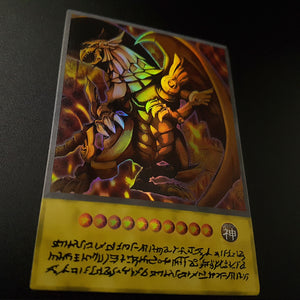 The Winged Dragon of Ra (HOLO / COMMON)