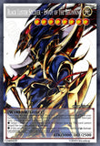 Black Luster Soldier - Envoy of the Beginning (Holo) ORIC-007 - Oricashop