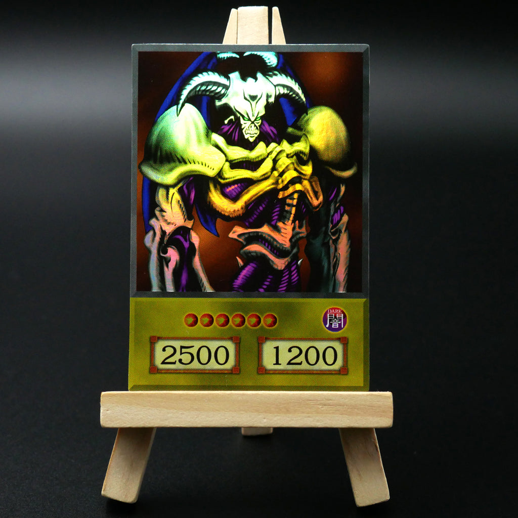 Summoned Skull (HOLO) - Oricashop