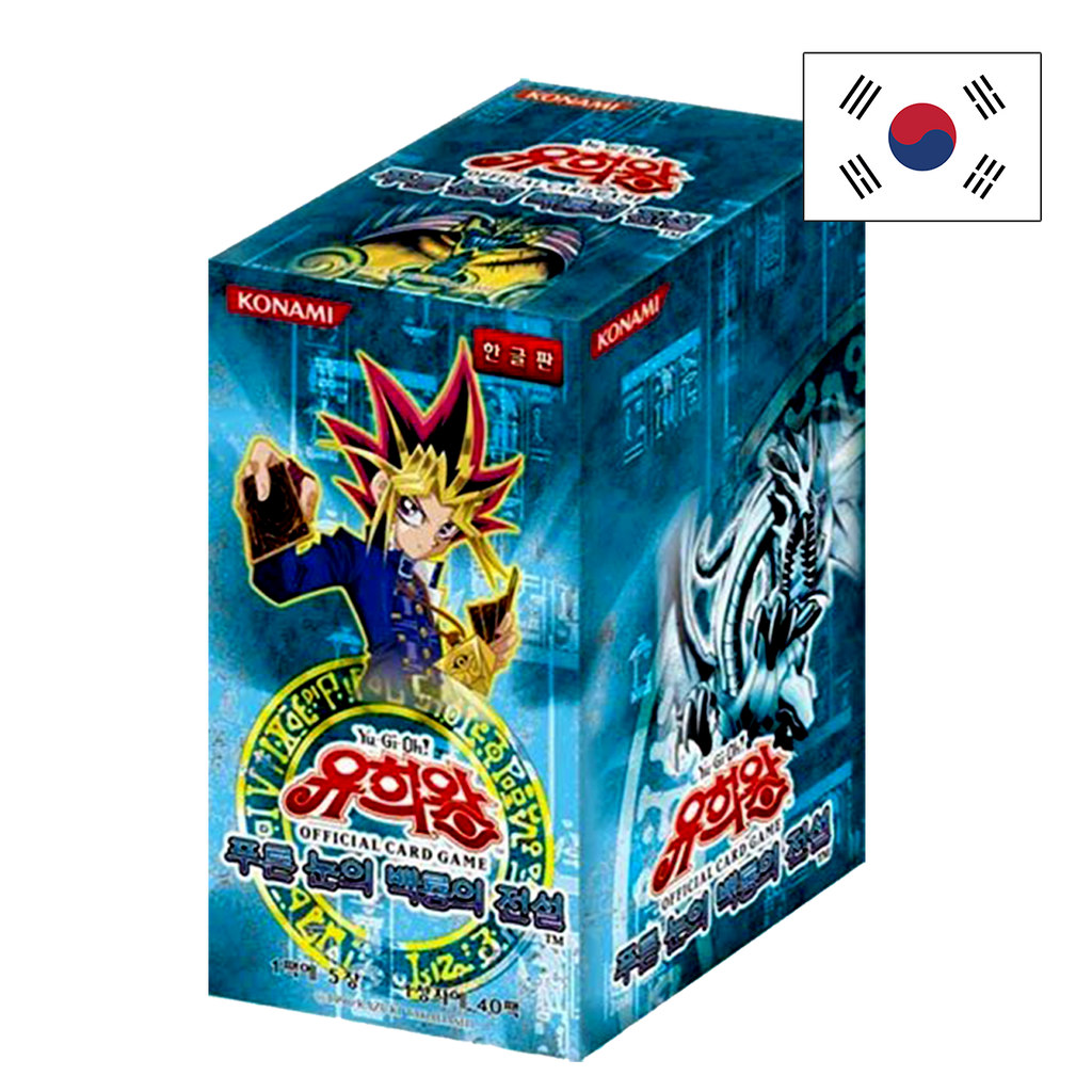 Legend of Blue Eyes White Dragon LOB Display (Korean) - Oricashop