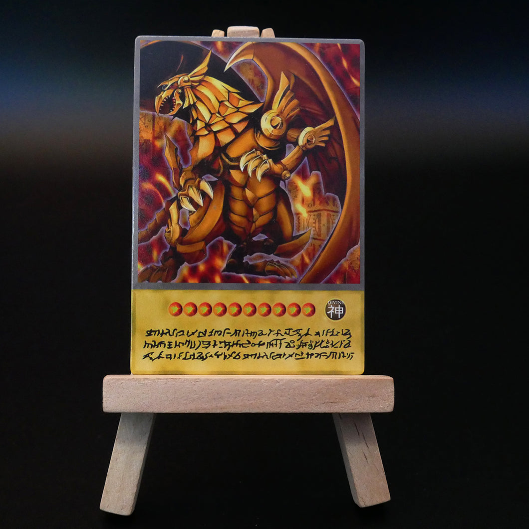 The Winged Dragon of Ra Anime Card Real Life