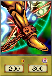 Left Leg of the Forbidden One (HOLO / COMMON)