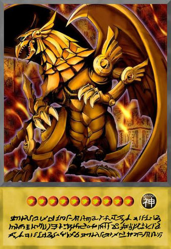 The Winged Dragon of Ra Anime Card