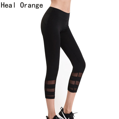 HEAL ORANGE Women Running Pants