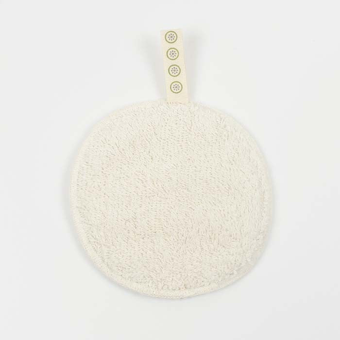 Organic Cotton Facial Pads - Pack of 5